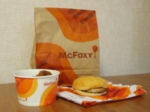 mcfoxy макфокси